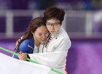 【平昌五輪】女子500メートルを滑り終え、抱き合う小平奈緒(右)と李相花=江陵オーバルで2018年2月18日、佐々木順一撮影
