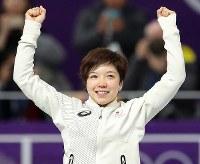 女子500メートルで優勝し、セレモニーで笑顔を見せる小平奈緒=江陵オーバルで2018年2月18日、佐々木順一撮影