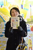 「乙女の金沢展」プロデューサーの岩本歩弓さん=金沢市で、日向梓撮影