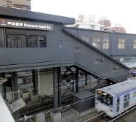 濃いグレーの色でリニューアルした平沼橋駅舎=横浜市西区で2017年12月