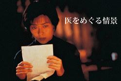 映画「Love Letter」主演の中山美穂さん