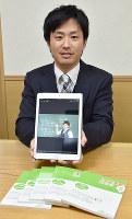 「教育の地方格差をなくしたい」と話す清水直也さん=神戸市東灘区岡本1で、元田禎撮影