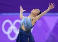女子SPで、感極まった表情で演技を終える5位につけた坂本花織=江陵アイスアリーナで2018年2月21日、手塚耕一郎撮影