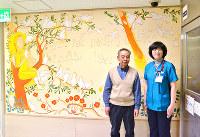 山本容子さんの壁画の前に立つ樋口隆造医師(左)ら病院スタッフ=和歌山市紀三井寺の県立医科大病院で、阿部弘賢撮影