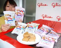 10億個の乳酸菌と食物繊維を配合した「ビスコ シンバイオティクス」=大阪市北区で、岡奈津希撮影