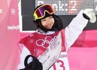 スノーボード女子ビッグエア決勝1回目後に笑顔を見せる岩渕麗楽=アルペンシア・ジャンプセンターで2018年2月22日、山崎一輝撮影