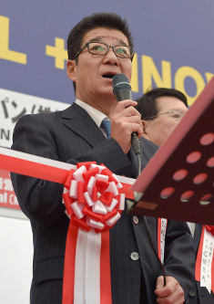 Osaka Gov. Ichiro Matsui speaks at the opening ceremony for the Medical Japan 2018 expo and conference in Suminoe Ward, Osaka, on Feb. 21, 2018. (Mainichi)