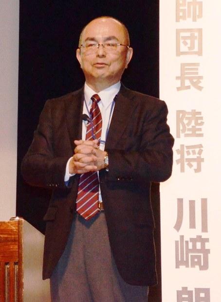 講演で思いを語る川崎さん