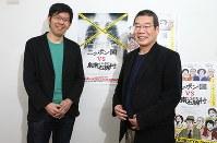 ドキュメンタリー監督、原一男さん(右)とライターの武田砂鉄さん=東京都中央区で