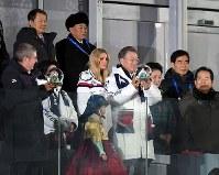 閉会式に出席した(前列左から)バッハIOC会長、(1人おいて)トランプ米大統領の長女、イバンカ大統領補佐官、文在寅・韓国大統領=平昌五輪スタジアムで2018年2月25日午後8時5分、手塚耕一郎撮影