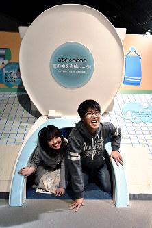 大人も下水道のことを楽しく学べる=大阪市此花区の大阪市下水道科学館で、平川義之撮影