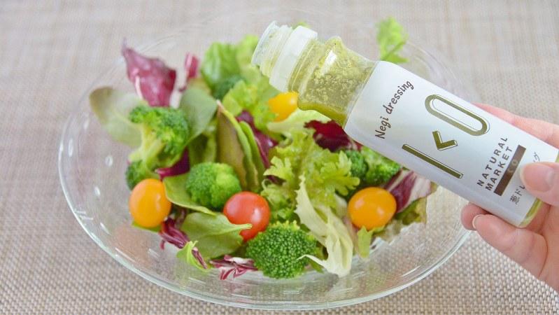 鮮やかな緑色がサラダを彩る「葱ドレッシング」=小高朋子撮影