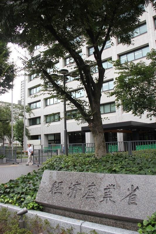 経済産業省=2014年8月29日、瀬尾忠義撮影