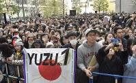 帰国報告会に集まった多くの人たち=東京都港区で2018年2月27日午前11時14分、藤井達也撮影