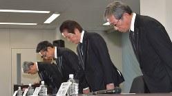 記者会見の冒頭で謝罪する三菱電線工業の村田博昭社長(右手前、肩書きは当時)=2017年11月24日、西本勝撮影