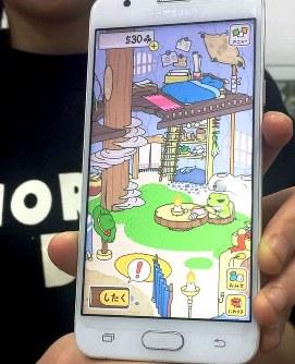 「旅かえる」の操作画面。中央の机に座っているのが旅好きのカエル=中国・北京市で赤間清広撮影