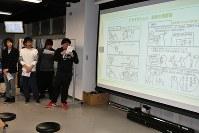まち歩き企画を発表する学生たち