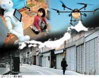 地方の過疎地ではシャッター通り化が進む一方、新技術への期待と不安が交錯する