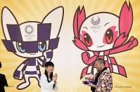 2020年の東京五輪・パラリンピックのマスコットに決まり、表彰される発案者の谷口亮さん(右)=東京都品川区で2018年2月28日、渡部直樹撮影