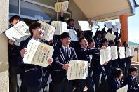 開校後初の卒業式を終え、卒業証書を手に記念撮影をする鯨岡洋星さん(左から2人目)ら福島県立ふたば未来学園高校の生徒たち=福島県広野町で2018年3月1日、竹内紀臣撮影