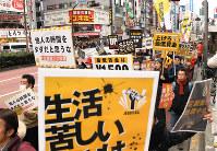 裁量労働制の拡大に反対してデモ行進する人たち=東京都新宿区で2018年2月25日、丸山博撮影