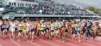 一斉にスタートする選手たち=皇子山陸上競技場で2018年3月4日、貝塚太一撮影