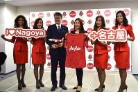 名古屋グランパスとエアアジア・ジャパンがパートナーシップ契約を結んだ