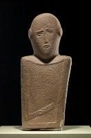 カルヤト・アルカァファ(現ハーイル)出土、砂岩、高さ57センチ幅27センチ厚さ5センチ、サウジアラビア国立博物館蔵
