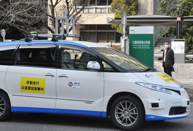 Autonomes Testfahrzeug Japan