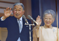 Emperor Akihito and Empress Michiko wave to members of the public, at the Imperial Palace in Tokyo in this file photo taken on Dec. 23, 2017. (Mainichi)