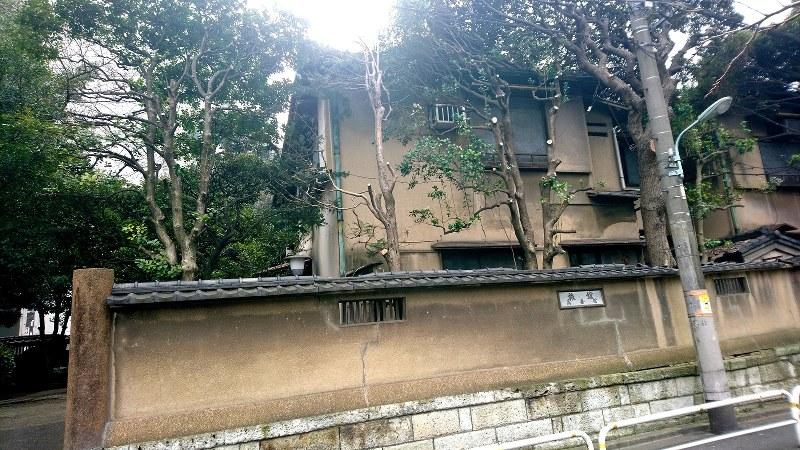 積水ハウスがマンション用地として購入に動いた東京・西五反田の廃業旅館