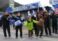 沿道から聖火ランナーに声援を送る人たち=韓国・旌善で2018年3月7日、宮武祐希撮影