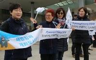 聖火ランナーを、旗や横断幕を手に出迎える人たち=韓国・旌善で2018年3月7日、宮武祐希撮影