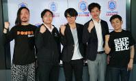 創設されるクラロワリーグに参戦する日本チームの関係者とスーパーセルの殿村博さん(右端)
