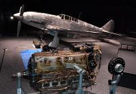 「岐阜かかみがはら航空宇宙博物館」で展示される「飛燕」の実機とエンジン=岐阜県各務原市で2018年3月8日午後2時39分、木葉健二撮影