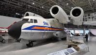 「岐阜かかみがはら航空宇宙博物館」の「航技研 低騒音STOL実験機飛鳥」=岐阜県各務原市で2018年3月8日午後2時58分、木葉健二撮影