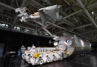 「岐阜かかみがはら航空宇宙博物館」で展示される国際宇宙ステーション日本実験棟きぼうの実物大模型とロボットアーム(手前)=岐阜県各務原市で2018年3月8日午後3時16分、木葉健二撮影
