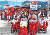 入村式に臨む北朝鮮の選手団=韓国・平昌で2018年3月8日午前10時3分、宮武祐希撮影