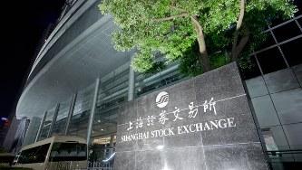 中国の上海証券取引所