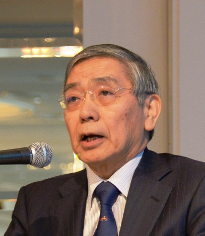 Bank of Japan stays in holding pattern