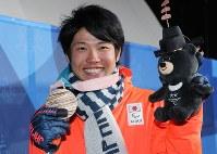 スノーボード男子クロスで3位となり、メダルセレモニーで笑顔を見せる成田緑夢=平昌メダルプラザで2018年3月12日、宮武祐希撮影