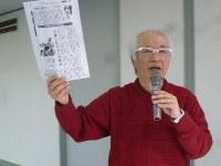 福島県民の思いを語る大和田新アナウンサー