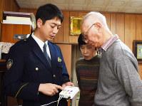 通話を録音する機器の使い方について説明を受ける夫婦=横浜市港北区で