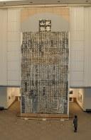 高さ13.3メートルの巨大な拓本「紀泰山銘」=千葉県成田市の成田山書道美術館で