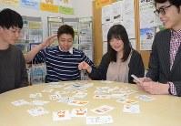 防災クイズカルタの読み札に合わせて、答えの絵札を探す=東京都千代田区富士見の法政大ボランティアセンターで2018年2月22日午前11時19分、荒木涼子撮影