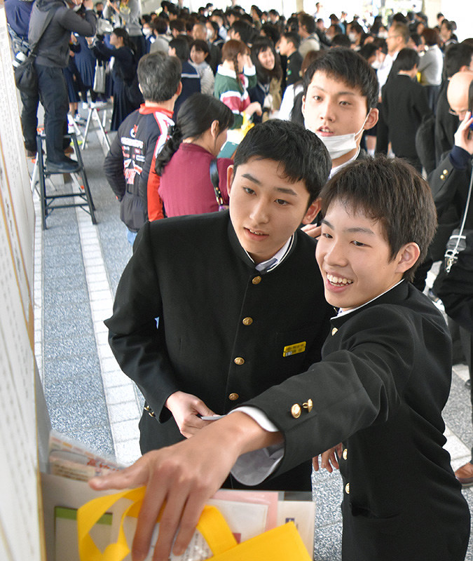 高校 富山 入試 県立
