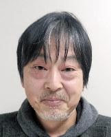 代島治彦監督