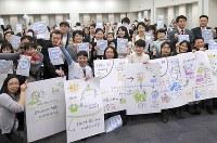 イベントで待機児童解消を訴える保活当事者ら=東京都千代田区で、中川聡子撮影
