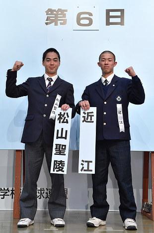 平成28年度春季四国地区高校野球愛媛県大会組合せ決定!