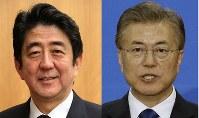 Japanese Prime Minister Shinzo Abe (left, Mainichi) and South Korean President Moon Jae-in (AP)